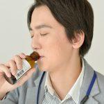 新ヘパリーゼドリンクの効果・副作用