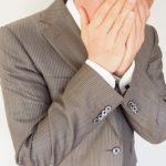 喘息で咳が出る原因は?治療法や治療薬もご紹介!